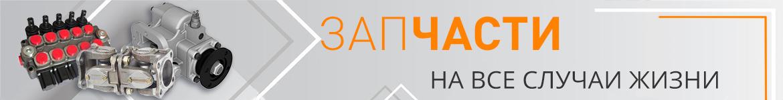 ИвСпецКран